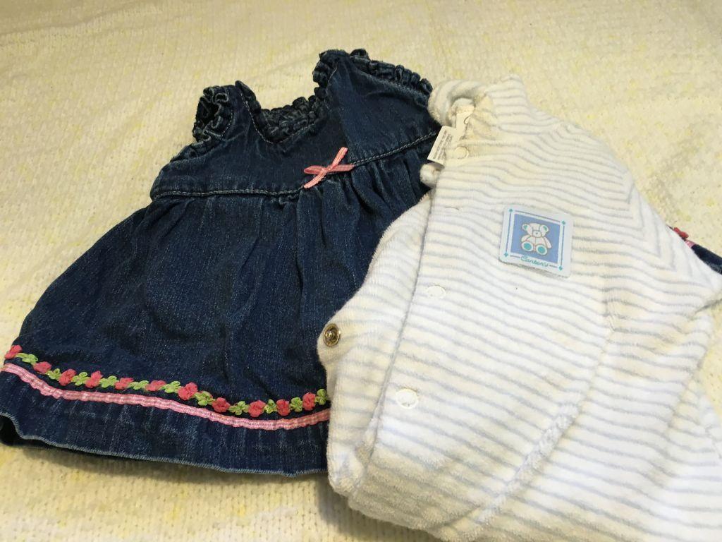 My children's baby clothes